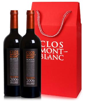 Clos Mont-Blanc Duo